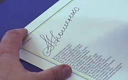 Украина подписала экономическую часть соглашения об Ассоциации с ЕС