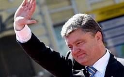 Выступление Порошенко на подписании договора c ЕС (Полный текст)