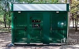 Содержание туалетов в Кривом Роге обойдется недешево