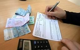 В Донецкой и Днепропетровской областях живут самые злостные должники за коммуналку