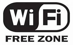 Бесплатный Wi-Fi в Кривом Роге (Карта точек)