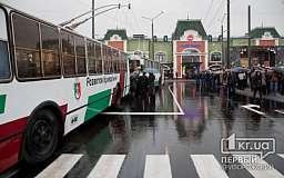 Троллейбус «пл. Освобождение - ст. Роковатая» теперь ходит в два раза чаще (РАСПИСАНИЕ)