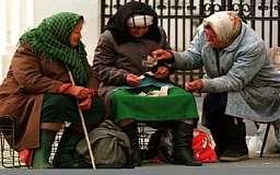 Пенсии в Днепропетровской области выплачиваются вовремя, - Пенсионный фонд