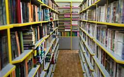 «Криворожкнига» получила 220 тыс. на хранение учебников