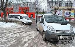 В Кривом Роге маршрутка столкнулась с микроавтобусом