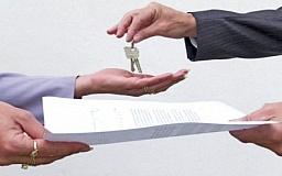 С сегодняшнего дня начинают действовать новые правила регистрации недвижимости