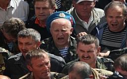 На поддержку «афганских» организаций Днепропетровской области было выделено более 80 тыс. гривен