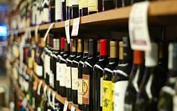 В Кривом Роге из оборота было изъято алкоголя на 537 000 гривен