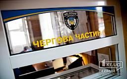 Криворожский городской отдел ГСО отдаст за услуги «МТС» и «Киевстара» 600 тыс. гривен