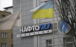 Кабмин обогатил «Нафтогаз» на 11 млрд гривен
