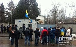 «Не брешіть!». Криворожане митинговали у стен ТРК «Рудана»