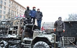 Закон об амнистии активистов вступил в силу