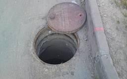 Криворожанин встретил День святого Валентина в канализационном люке