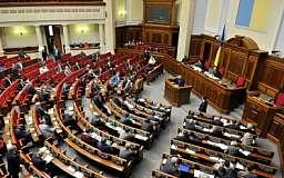 Верховная Рада отменила антитеррористическую операцию СБУ