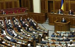 Верховная Рада приняла закон об амнистии активистов