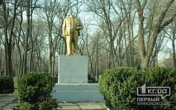 В Кривом Роге Ленину отбили голову