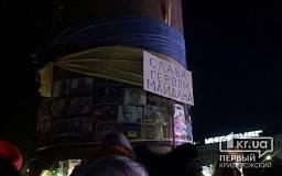 В Днепропетровске переименуют площадь Ленина в площадь Героев Евромайдана