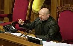 Верховная Рада уполномочила Турчинова подписывать законы Украины