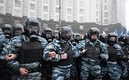 Аваков ликвидировал «Беркут»