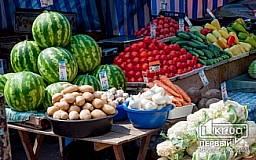 Продовольственные ярмарки набирают огромную популярность в Днепропетровской области