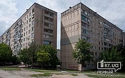 Кривой Рог принимает участие в программе «Доступное жилье»