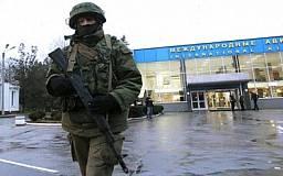 Происходящее в Крыму - это вооруженное вторжение и оккупция, - А. Аваков