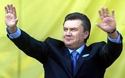«Украина - наш стратегический партнер». Итоги пресс-конференции Виктора Януковича