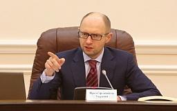 Яценюк призывает украинцев идти за субсидиями ЖКХ: правительство выделяет 5 млрд гривен
