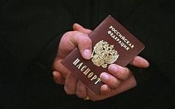 Факт получения гражданства РФ не освободит Януковича от наказания за совершение тяжких преступлений, - МВД