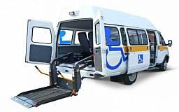 В Кривом Роге заработало бесплатное «Социальное такси» для инвалидов-колясочников
