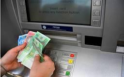 В Украине началась новая волна Cash Тrapping – воровства наличных из банкоматов