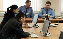 Украинцы смогут бесплатно проверить свои знания правил дорожного движения в ГАИ