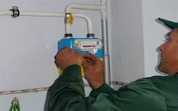 «Криворожгаз» опубликовал октябрьский график бесплатной плановой поверки бытовых счетчиков газа