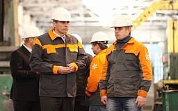 Андрей Гальченко: «Мы сделаем все возможное для сохранения промышленного потенциала Кривого Рога и Украины в целом».