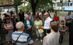 Криворожане могут получить от областной власти до 10 тысяч гривен на проекты по энергоэффективности