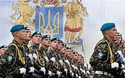 Сегодня - День защитника Украины