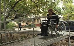 В Кривом Роге улучшают условия проживання людей, которые передвигаются с помощью инвалидных колясок