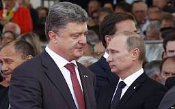Порошенко и Путин договорились о выполнении Минского протокола
