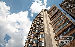 Как изменился рынок недвижимости Кривого Рога: цены в долларах на продажу квартир упали, а популярность аренды выросла