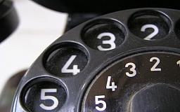 Изменился телефон «горячей линии» по поиску без вести пропавших в зоне АТО