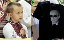 Любовь к родине или президенту? Патриотизм по-русски и по-украински