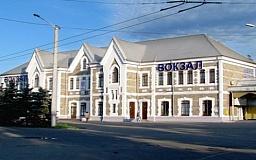Начальник МВД Украины на Приднепропровской железной дороге провел встречу с трудовым коллективом станции депо Кривого Рога