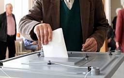 ЦИК не видит оснований сомневаться в результатах выборов