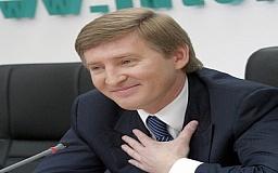 Голоса работников Криворожских ГОКов Ахметов оценил в 300 гривен