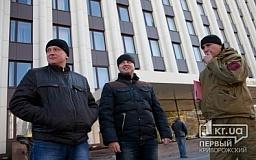 След Иловайского котла: Бойцы «Кривбасса» просят помощи у облгосадминистрации