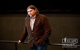 Дежавю: Возврождение украинского кинематографа. В Кривом Роге прошел допремьерный показ фильма «Поводырь»