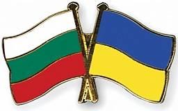 В грядущем году будет активизировано  сотрудничество Болгарии и Днепропетровщины