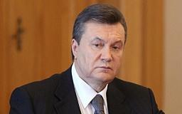 Опубликован закон, позволяющий привлечь Януковича к уголовной ответственности заочно