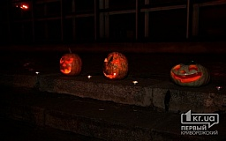 Мистический праздник Хэллоуин... А отмечают ли его криворожане? Мы узнали об этом!
