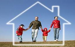 Какие семьи Днепропетровщины имеют право получать компенсации расходов на жилищно-коммунальные услуги?
